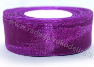 Органза. Фиолетовая. 5 см