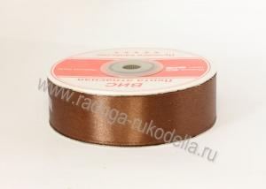 Лента атласная 25 мм, коричневая В-135