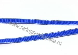 Лента репсовая с люрексом СЕРЕБРО синий василек, 9 мм