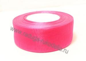 Органза ярко-розовая, 4 см