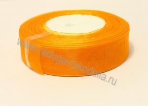 Органза Оранжевая, 25 мм