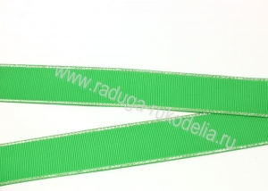 Репс с люрексом СЕРЕБРО, 25 мм. Зеленый
