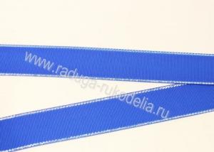 Репс с люрексом СЕРЕБРО, 25 мм. Синий василек