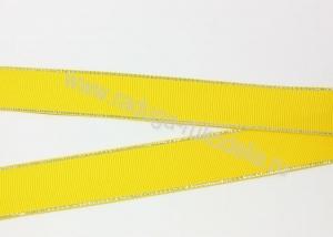 Репс с люрексом СЕРЕБРО, 25 мм. Желтый