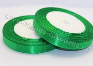 Лента атласная, 12 мм. Зеленая-120