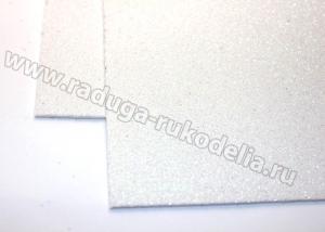 Фоамиран глиттерный, белый. 20х30 см