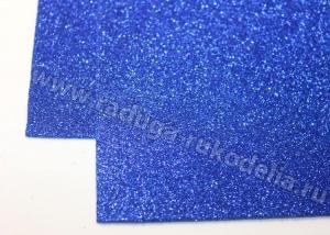 Фоамиран глиттерный, синий. 20х30 см