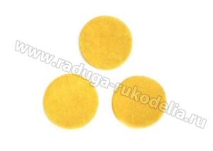 Фетровые кружочки (цвет желтый) 25 мм, уп ок. 50 шт