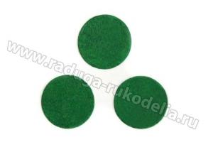 Фетровые кружочки (цвет зеленый) 30 мм, уп ок. 50 шт