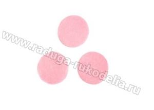 Фетровые кружочки (цвет светло-розовый), 25 мм, уп ок. 50 шт