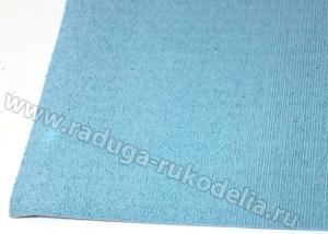 Фоамиран махровый, 2 мм, 20х30 см Бледно-голубой