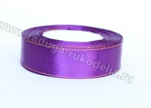 Лента атласная с люрексом, 25 мм. Фиолетовая