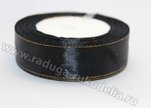 Лента атласная с люрексом, 25 мм. Черная