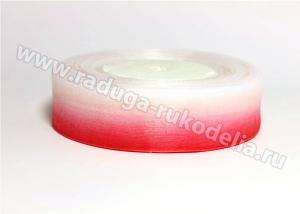 Органза градиент бело-красная. 25 мм