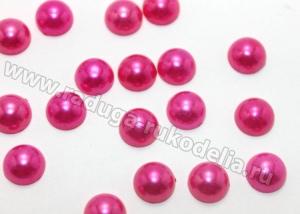 Полубусины ярко-розовые, 10 мм