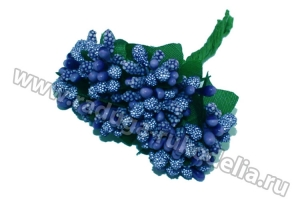 Букетик тычинок (12 шт). темно-Синие