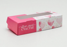 Коробка складная Для любимых, 17 × 7 × 4 см