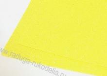 Фоамиран глиттерный, желтый. 20х30 см