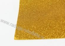 Фоамиран глиттерный, золото. 20х30 см