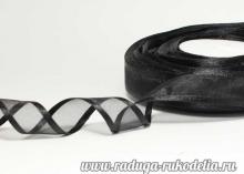 Органза с окантовкой атласной, 25 мм. черная