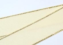 Репс с люрексом Золото Кремовый 815, 38 мм