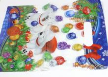 Пакет подарочный Мишки белый прозрачный фон 20х30 см