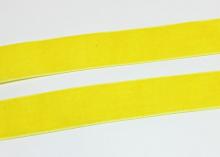 Лента бархатная Желтая, 25 мм