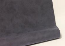Замша иск.односторонняя, 20х30 см (+-1см) Темно-синяя