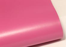 Кожа гладкая плотная Малина, 20х30 см (+-1 см)
