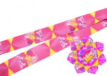 Репсовая лента Лайк сердце ярко-розовая для острых лепестков, 25 мм
