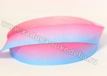 Лента репсовая градиент голубой-розовый
