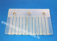 Шаблон для ровных складочек бантиков канзаши, ширина складки 1,5 см, ПЭТ 0,75 мм