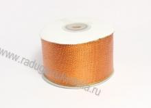 Парча оранжевая с люрексом, 50 мм