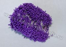 Тычинки гладкие, Фиолетовые. 3 мм