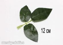 Листик розы 3 шт, темно-зеленый, 12 см