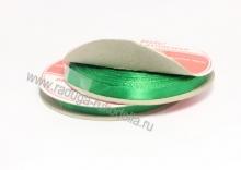 Лента атласная, 6 мм. зеленая В-120 (боб. 27м)