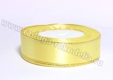 Лента атласная с люрексом, 25 мм. Бледно-желтая
