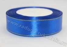 Лента атласная с люрексом золото, 25 мм. Синяя